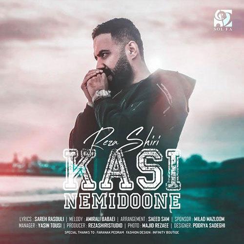 Reza Shiri Kasi Nemidoone - کسی نمیدونه از رضا شیری