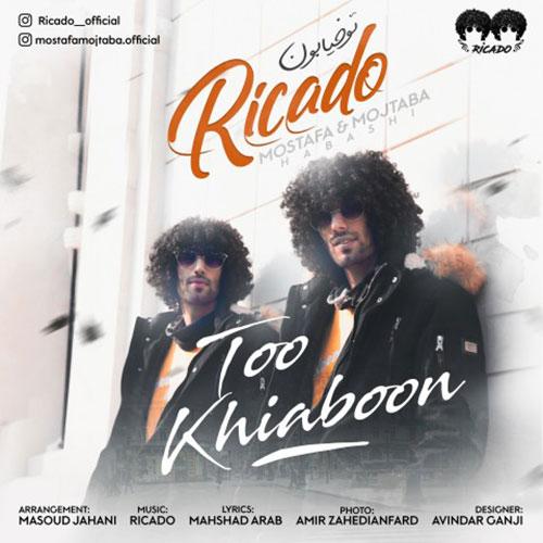 Ricado Tou Khiaboun - تو خیابون از ریکادو