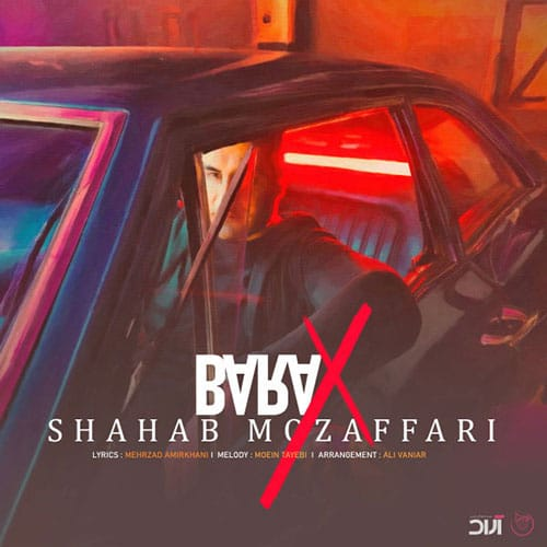 Shahab Mozaffari Barax - برعکس از شهاب مظفری