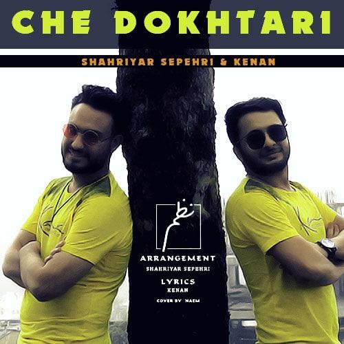 Shahriyar Sepehri Kenan Che Dokhtari - چه دختری از شهریار سپهری و کنان