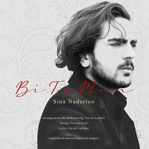 Sina Naderloo Bi To Man - بی تو من از سینا ندرلو