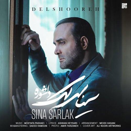 Sina Sarlak Delshooreh - دلشوره از سینا سرلک