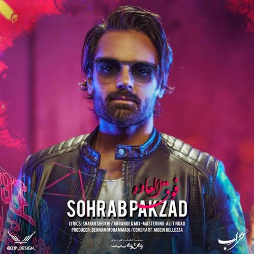 Sohrab Pakzad Fogholadeh - فوق العاده از سهراب پاکزاد