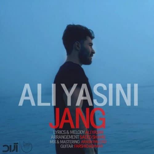 Ali Yasini Jang - جنگ از علی یاسینی