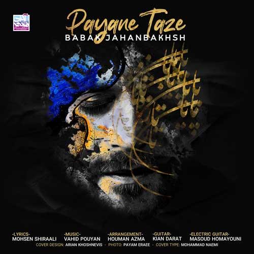 Babak Jahanbakhsh Payane Taze - پایان تازه از بابک جهانبخش