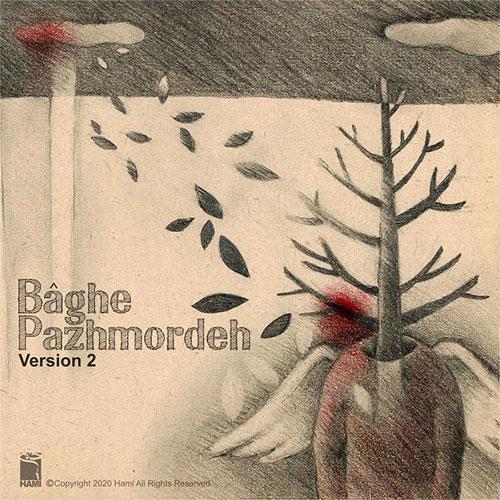 Hami Baghe Pazhmordeh Version 2 - ورژن 2 باغ پژمرده از حامی