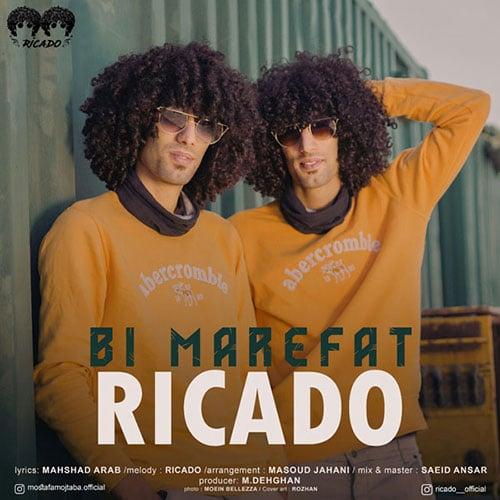 Ricado Bi Marefat - بی معرفت از ریکادو