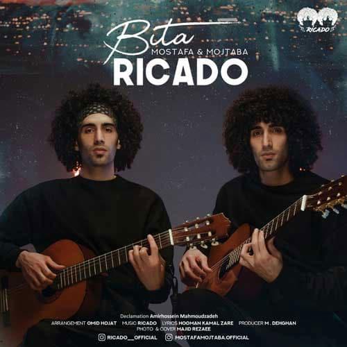 Ricado Bita - بیتا از ریکادو