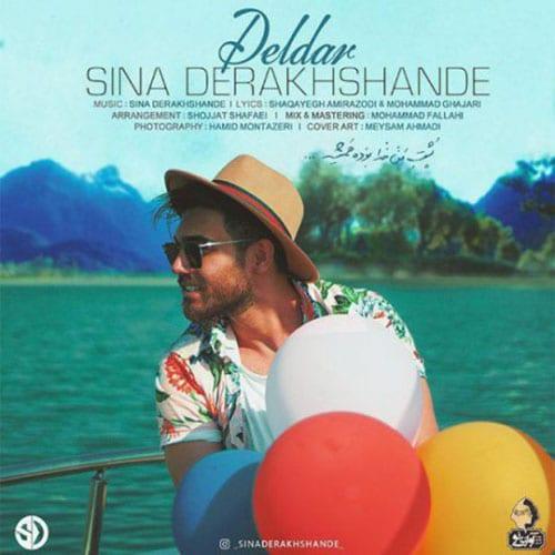 Sina Derakhshande Deldar - دلدار از سینا درخشنده